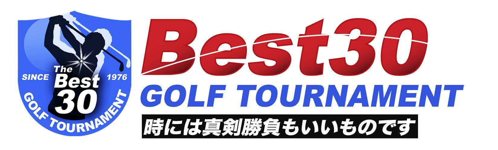 Best30 Logo