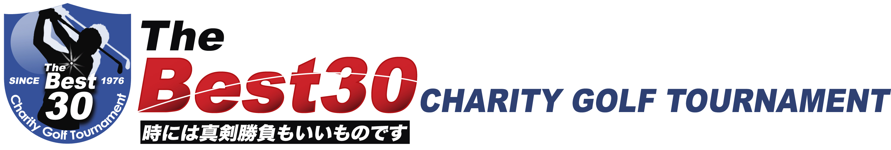 Best 30 Charity Golf logo